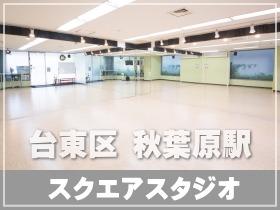 可のダンス演劇向けレンタル ...