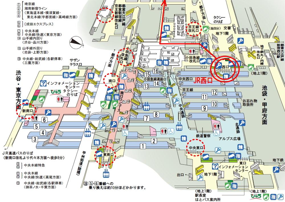 新宿駅の改札口の案内図