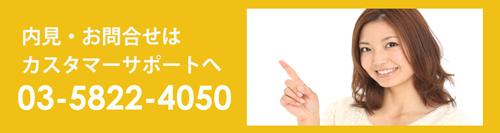 新宿 レンタルスタジオ のお問い合わせ画像