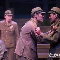 舞台 演劇