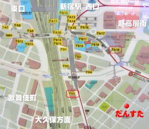 新宿ダンススタジオアクセス JR山手線 新宿駅 新宿だんすたスタジオ